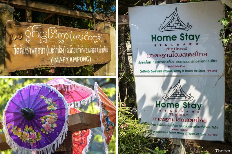 Baan Mae Kampong Homestay, Chiang Mai