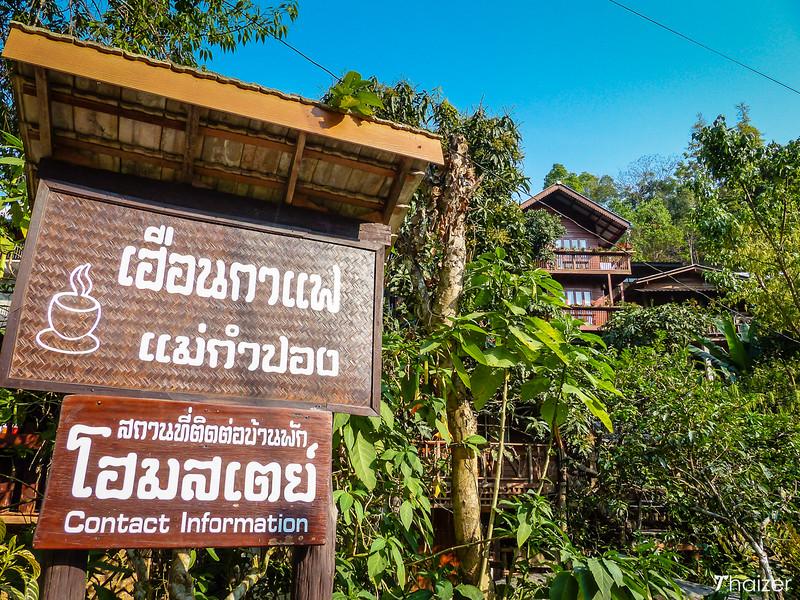 Baan Mae Kampong eco-tourism village, Chiang Mai