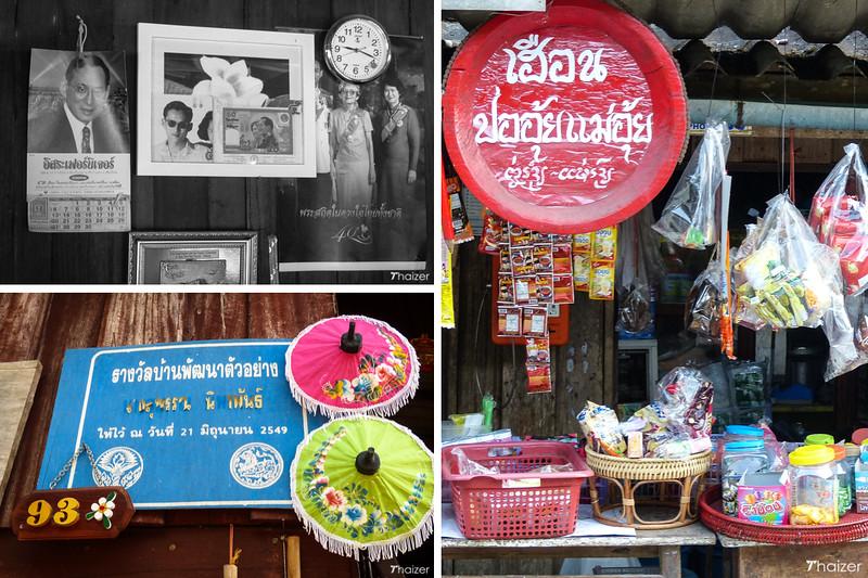 Chiang Mai village homestay at Mae Kampong