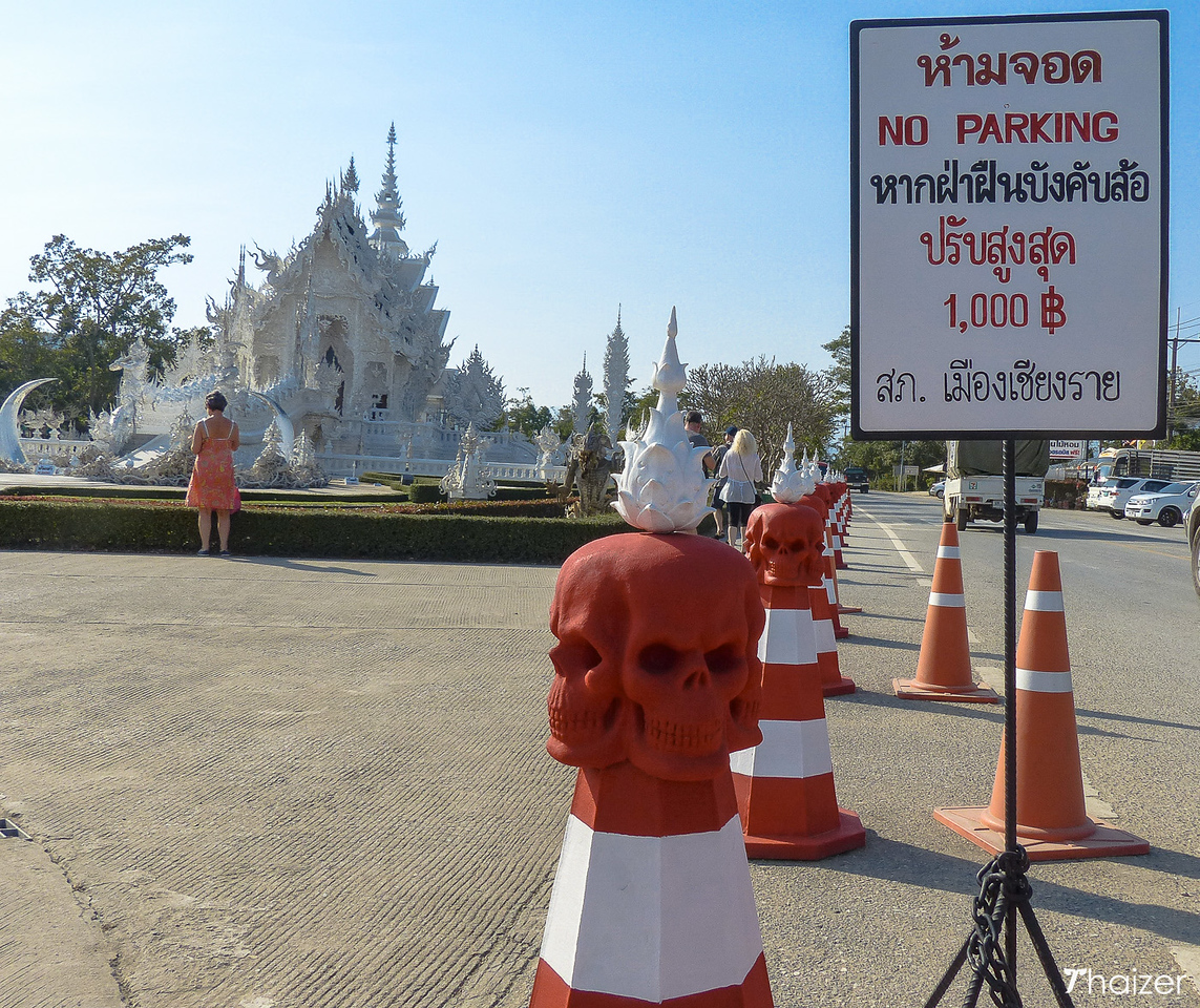no parking comes at White Temple, Chiang Rai