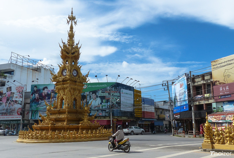 Chiang Rai golden clocktower