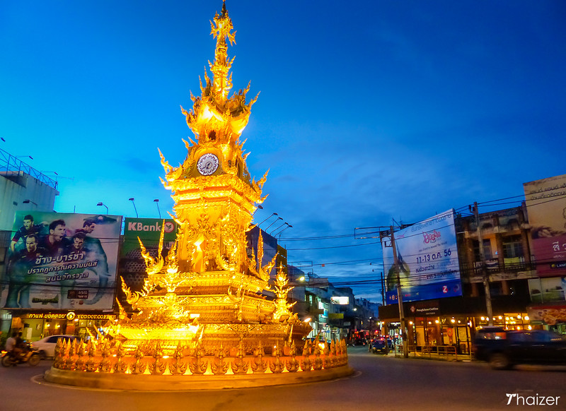 Chiang Rai golden clocktower at night