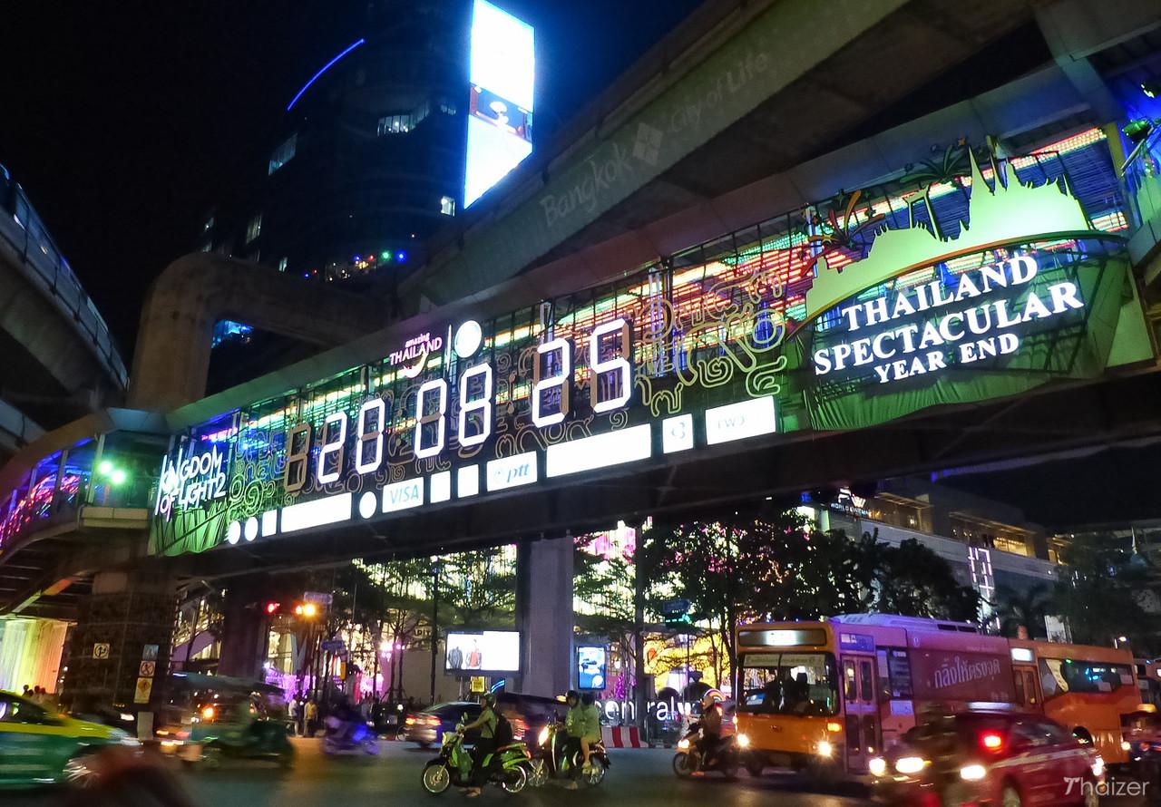 New Year Countdown, Bangkok