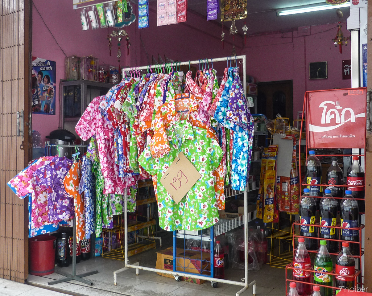 Songkarn shirts for sale at a store in Chiang Mai