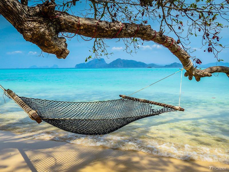 hammock on laid-back Ko Kradan